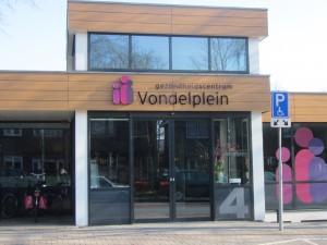Gezondheidscentrum Vondelplein 4 te Amersfoort